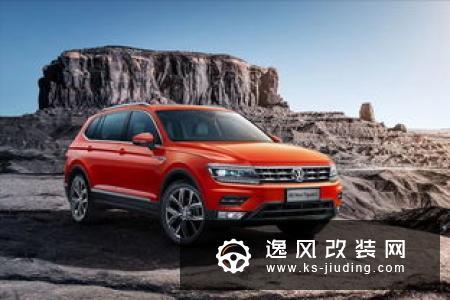野马小型SUV正式定名为博骏 2月底下线
